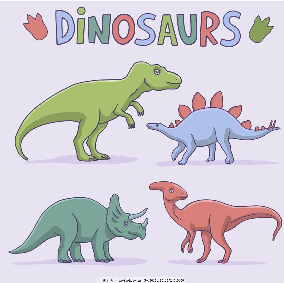 手绘恐龙 自然 动物 绘制 怪物 绘画 包 抽纱 野生蜥蜴 野生动物