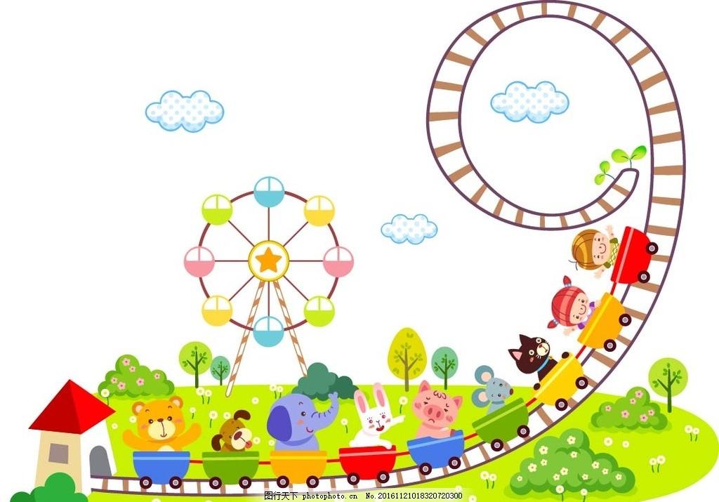 儿童乐园 地球 卡通饰品 卡通人物 儿童游玩 梦幻风景 小学卡通画