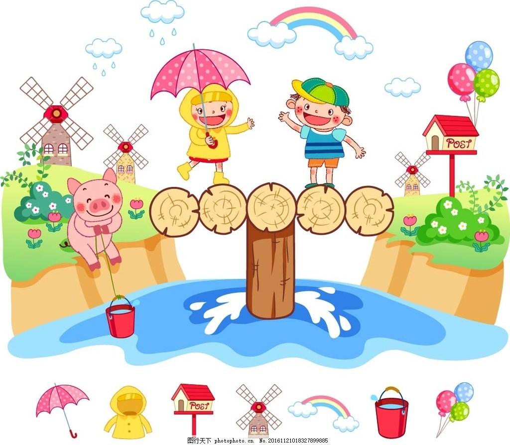 儿童户外游玩素材 卡通背景 梦幻背景 儿童卡通 学校 学生 动物图片