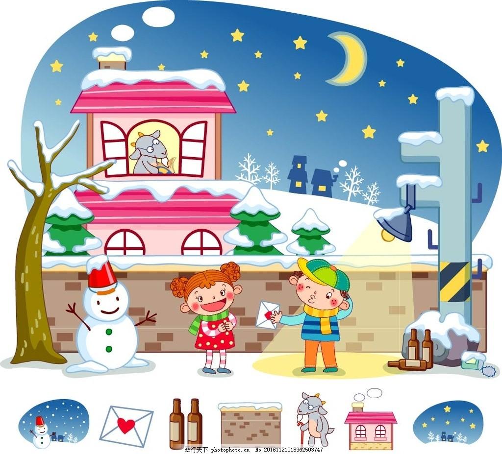 护腕雪景游玩素材 卡通背景 梦幻背景 儿童卡通 学校 学生 动物 儿童