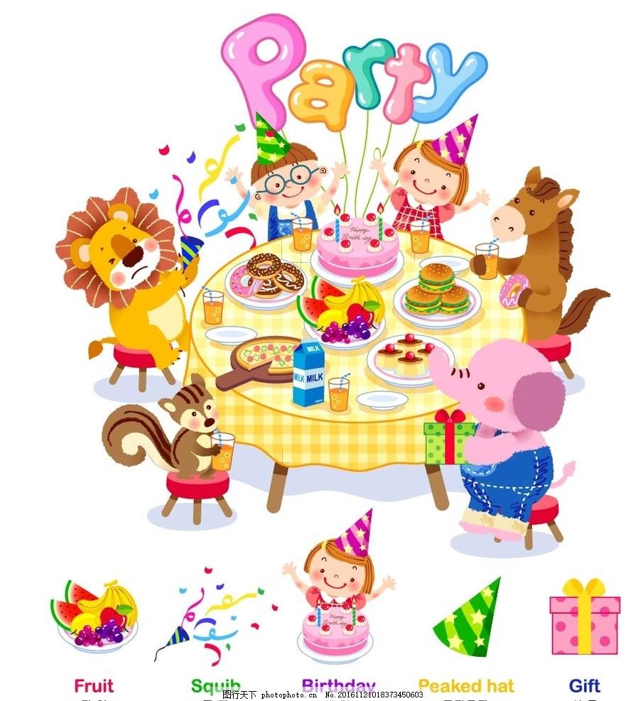 卡通人物动物聚餐素材 卡通背景 梦幻背景 儿童卡通 学校 学生 道具
