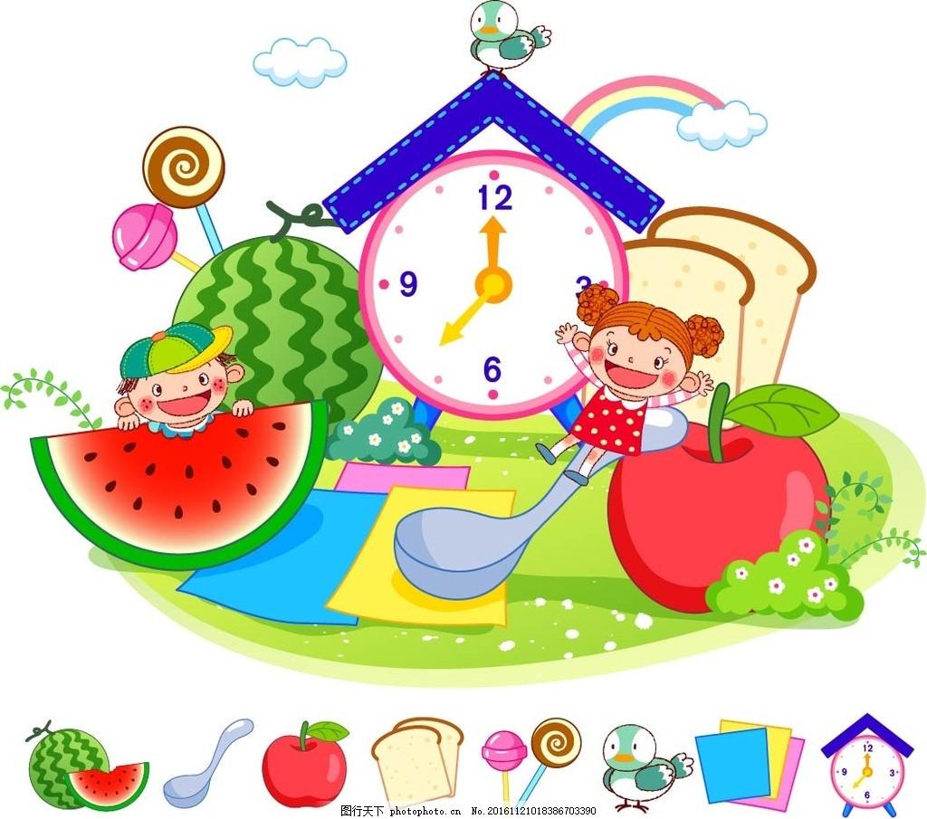 户外水果道具素材 卡通背景 梦幻背景 儿童卡通 学校 学生 道具 动物