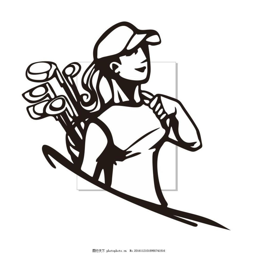 休闲运动 插画 装饰画 简笔画 线条 线描 简画 黑白画 卡通 手绘 简单