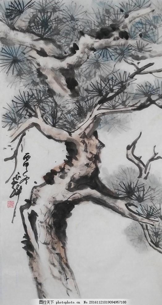 古松图 古松 松树 国画 写意画 书法 仿古画 传统画 古典 水墨 我的