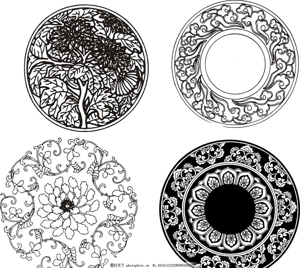 黑白 矢量圆形花纹 经典 精美 古典花纹 欧式花边 植物花纹 装饰花纹