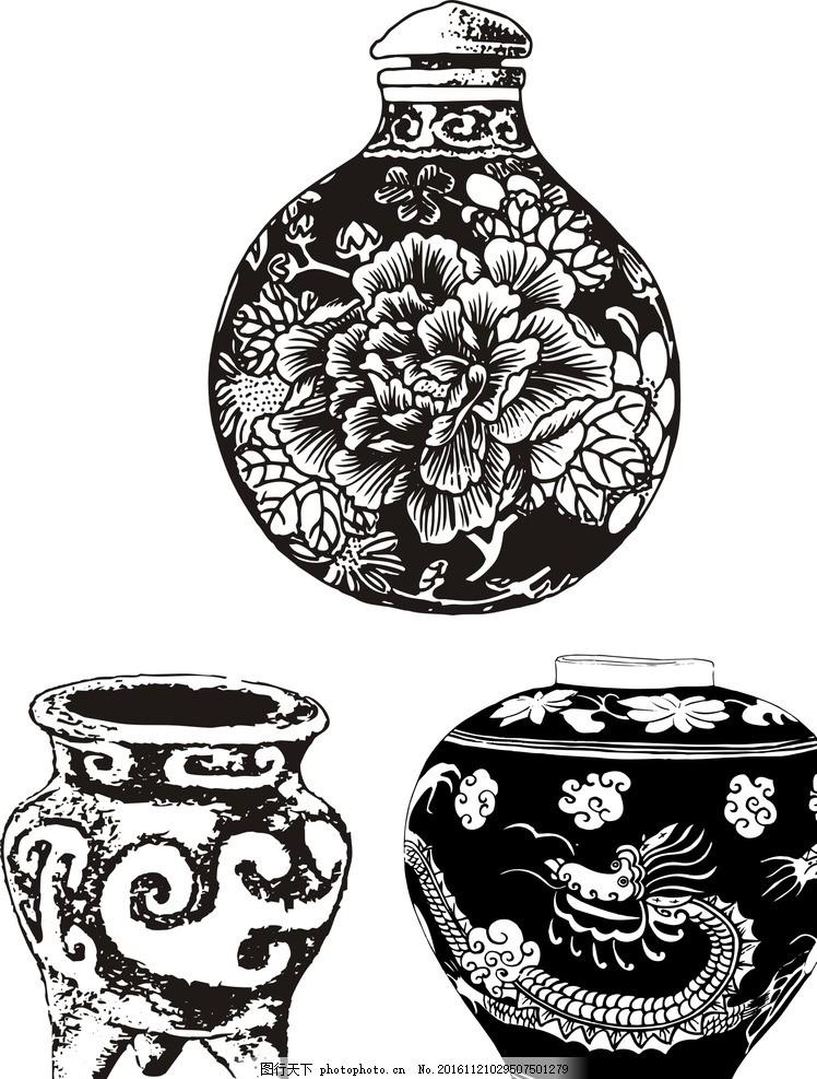 陶罐 条纹线条 古董 瓶 花瓶 瓶子 白描 线描 黑白稿 手绘 工笔画 描