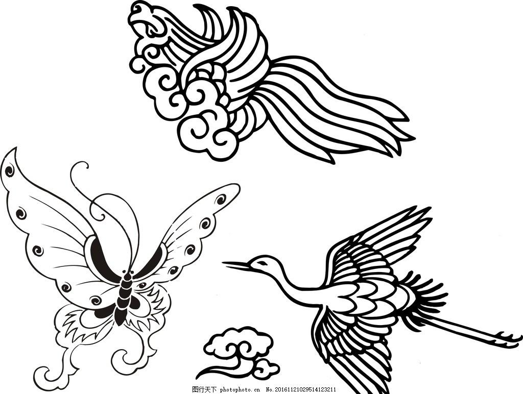 蝴蝶 仙鹤 祥云 古典 传统 线条 黑白 素描 黑色蝴蝶 矢量蝴蝶