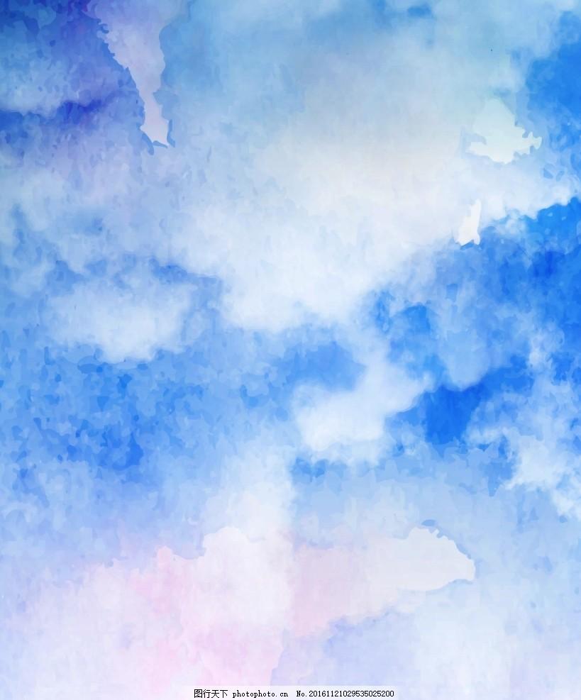 天空 水墨 矢量图