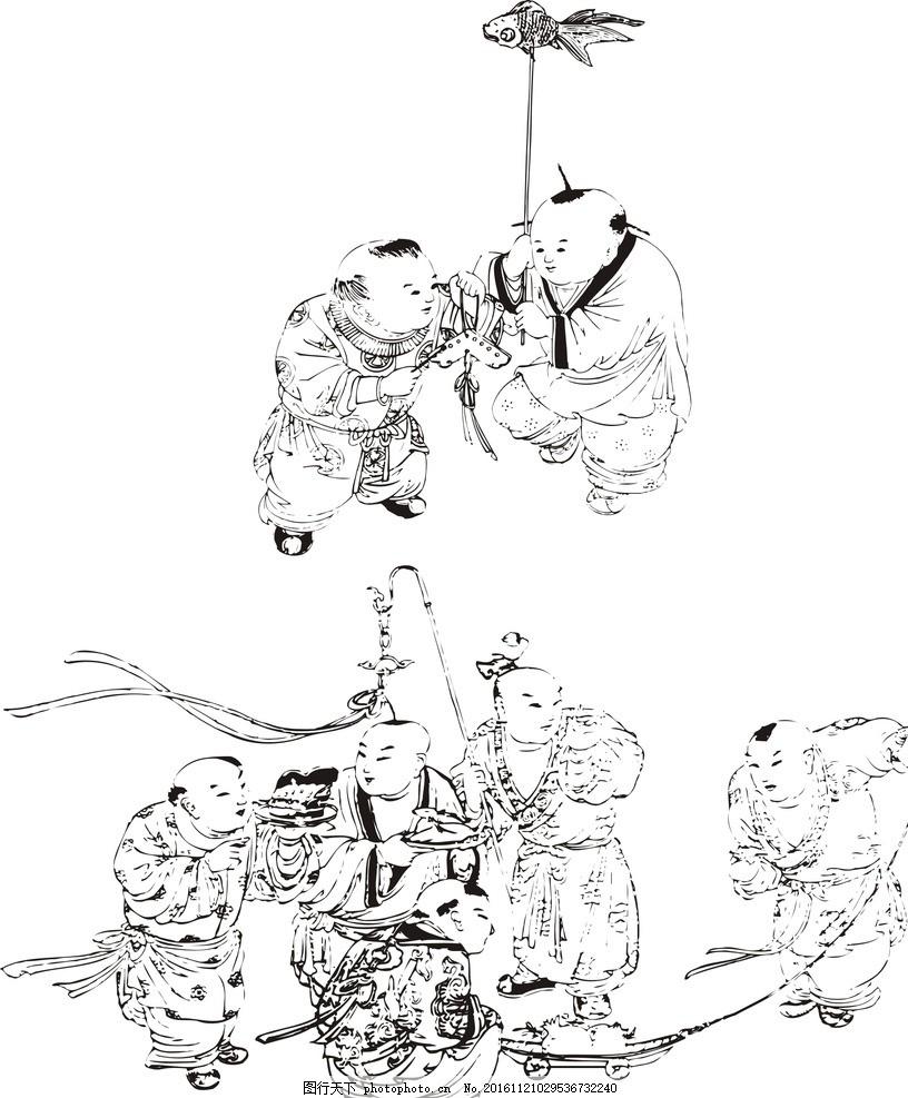 古代儿童 古典 传统 中国文化 中国元素 古代人物素材 小孩 玩耍