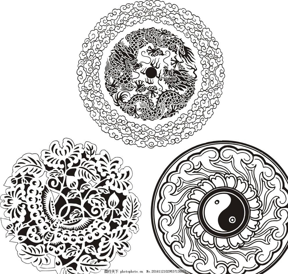 古典圆形花纹 黑白 矢量圆形花纹 经典 精美 古典花纹 欧式花边
