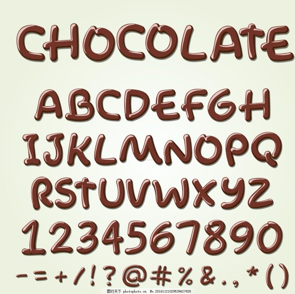 大小写 字母标识 拼音 创意字母 字母 英文 英文字母 26个字母 立体