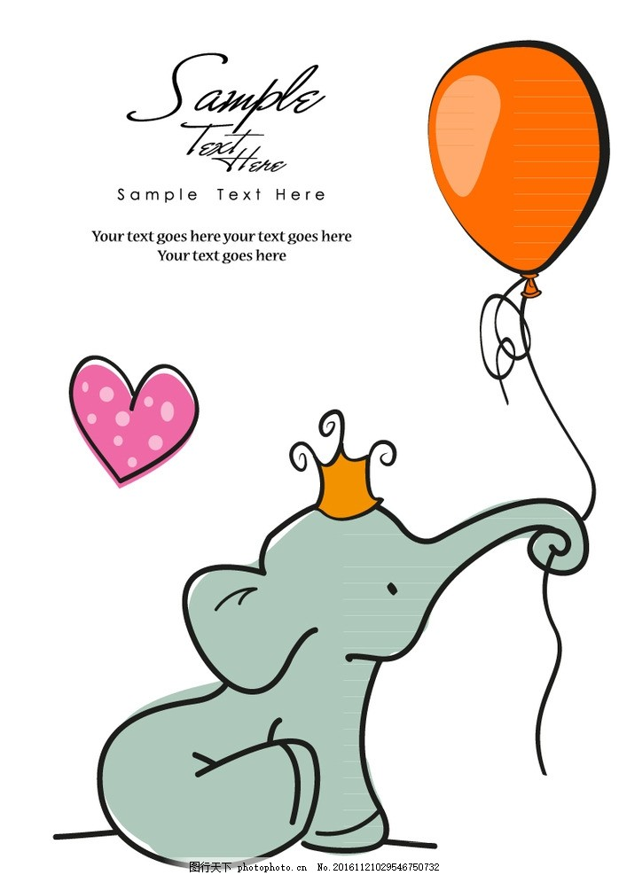 卡通大象 大象 卡通 动物 象 小象 设计 生物世界 野生动物 平面素材