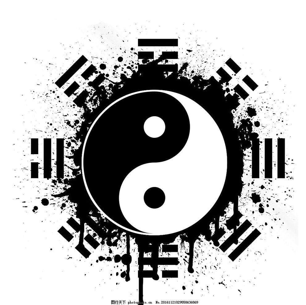 水墨八卦 水墨 八卦 太极 风水 中国风 五形 海报设计 设计 广告设计
