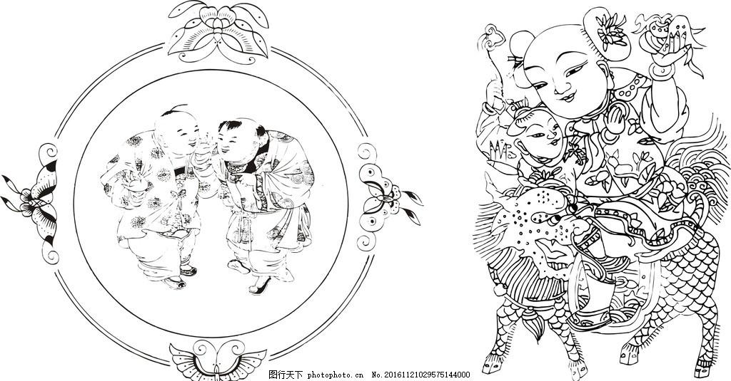 古典 传统 中国文化 中国元素 古代人物素材 古代 人物 古代人物 小孩 玩耍 矢量古代人物 矢量人物 矢量素材 矢量 素材 古代素材 线条 黑白 素描 古人 人物线条图 插画 古代线条人物 新年儿童 线条儿童 古代儿童 古代童子 福娃 小孩线描 设计 广告设计 广告设计 CDR