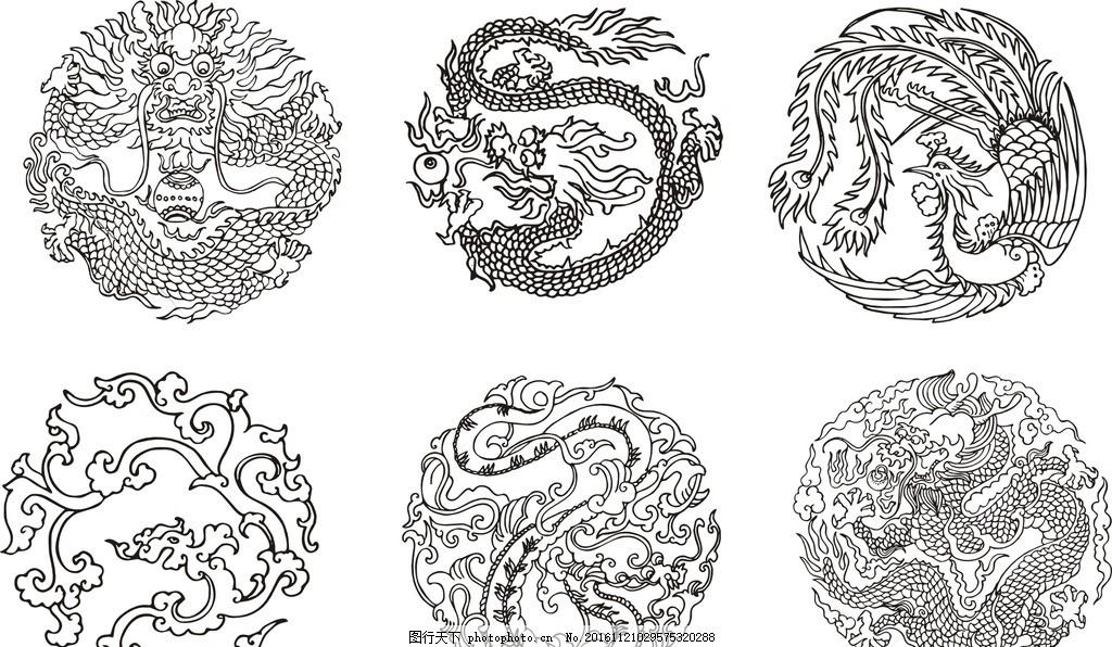 神兽 矢量 黑色 古代龙 矢量龙 古代图腾 线条 黑白 古代神兽 纹身
