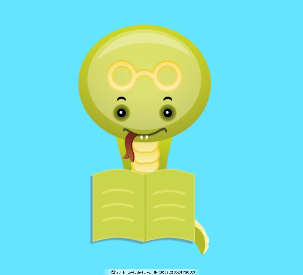 小蛇 蛇 读书 卡通 动物 可爱 眼镜 宠物 玩具 卡通 设计 其他 图片