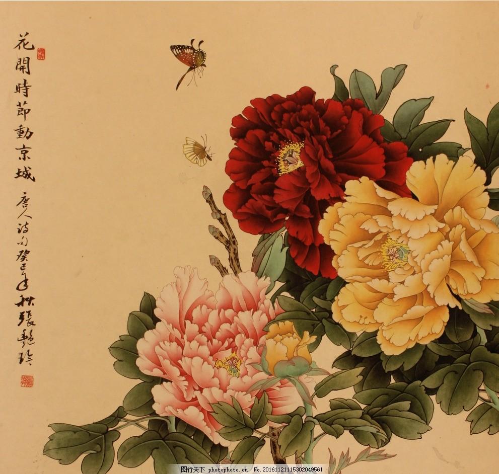 水墨画素材 中国画素材 字 题字 古诗 古代 水墨 山 书 鹤 仙鹤 远山