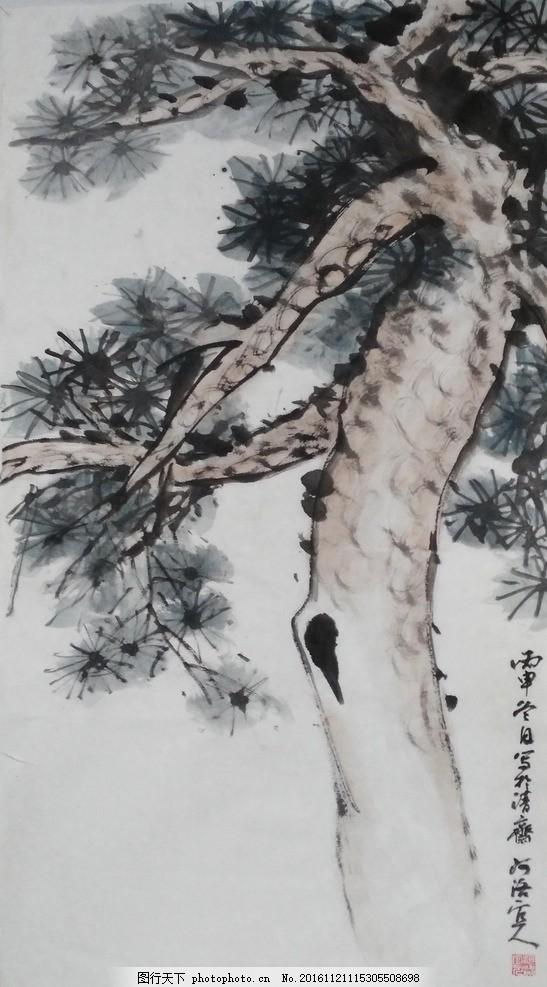 高松图 古松 松树 国画 写意画 书法 仿古画 传统画 古典 水墨