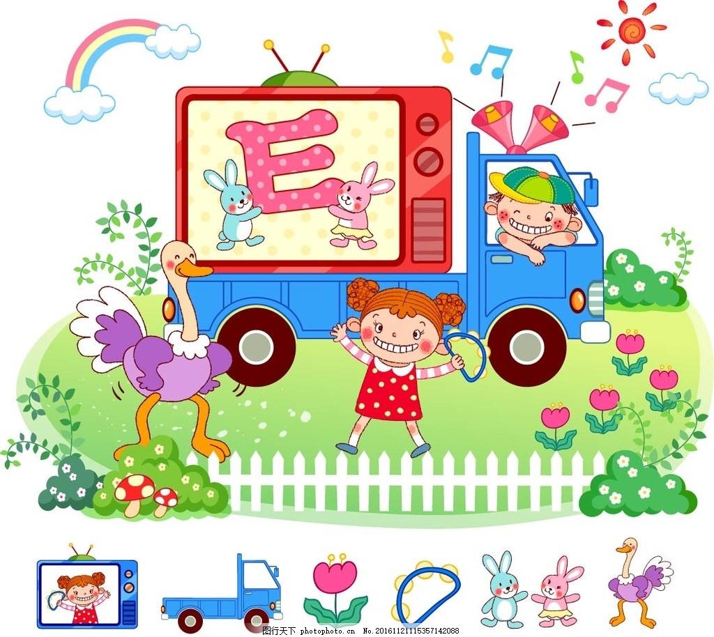 户外儿童游玩道具素材 卡通背景 梦幻背景 儿童卡通 学校 学生图片