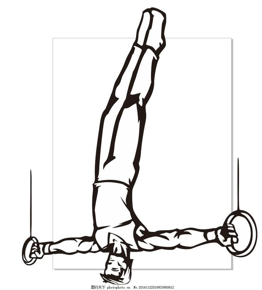 简画 黑白画 卡通 手绘 简单手绘画 矢量图 设计 文化艺术 体育运动