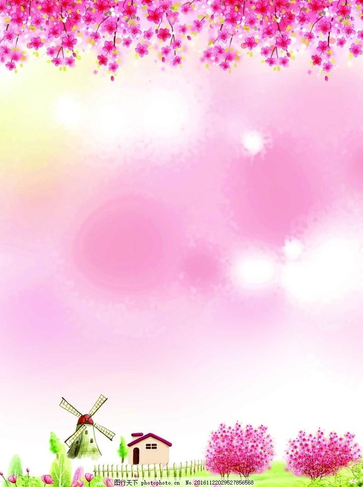 韩国唯美背景 韩国插画背景 淡雅 绿色 清新 梦幻 春天风景插画
