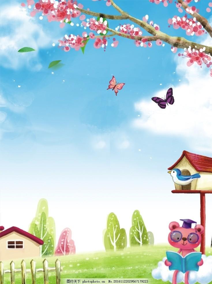 韩国插画背景 清新 春天风景插画 手绘插画 绿色背景 儿童背景 唯美