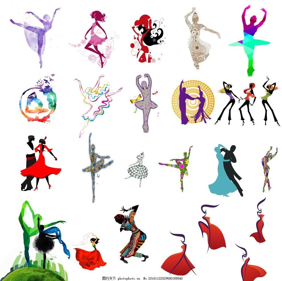 剪影 跳舞 手绘 卡通 舞蹈 舞者 舞姿 芭蕾 设计 广告设计 广告设计