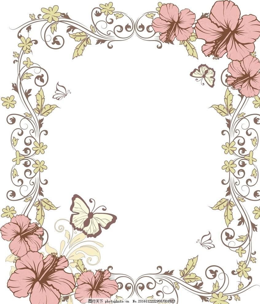 花边框 矢量花边边框 矢量鲜花边框 边框 花卉 鲜花 手绘花朵 矢量