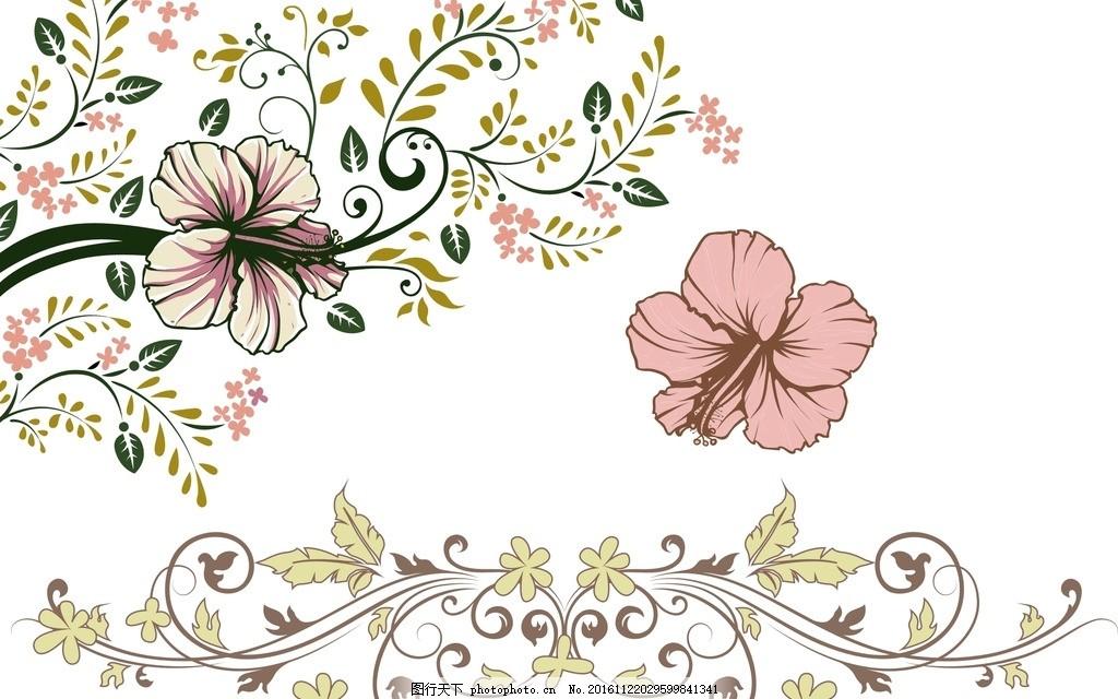 矢量花藤 矢量花朵素材 矢量鲜花花藤 简笔画 素描 花朵素描 花纹花边