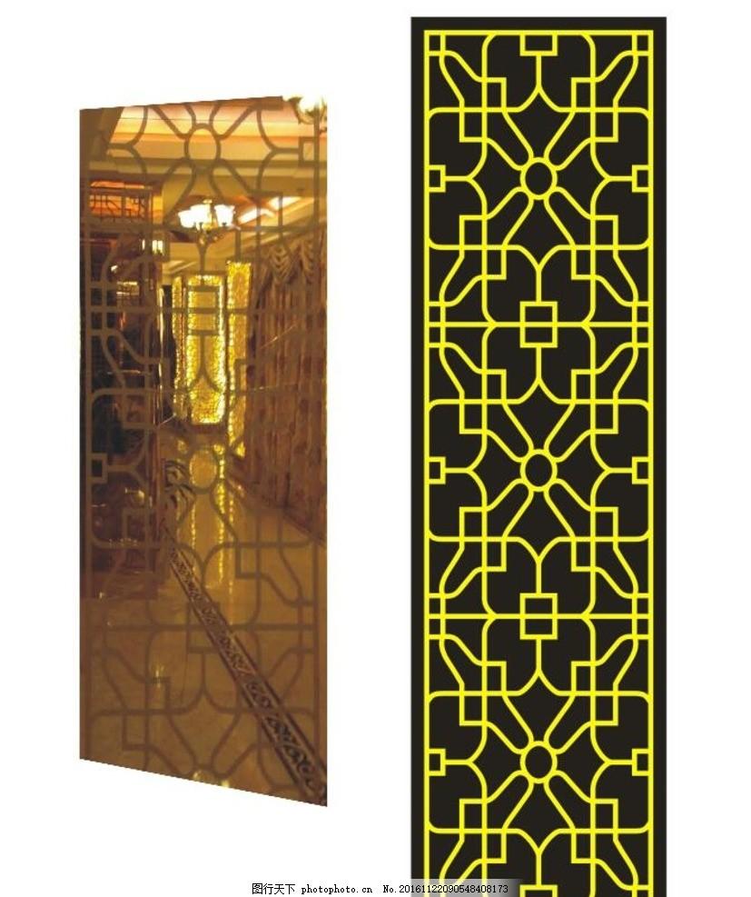 古典花纹 移花 欧式图 艺术玻璃 矢量图 玻璃背景墙 玻璃屏风 隔断 玄