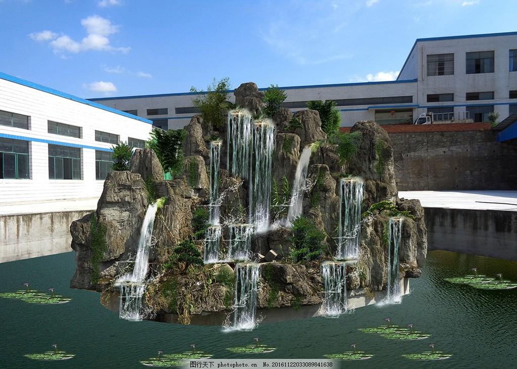假山喷泉水池景观园林