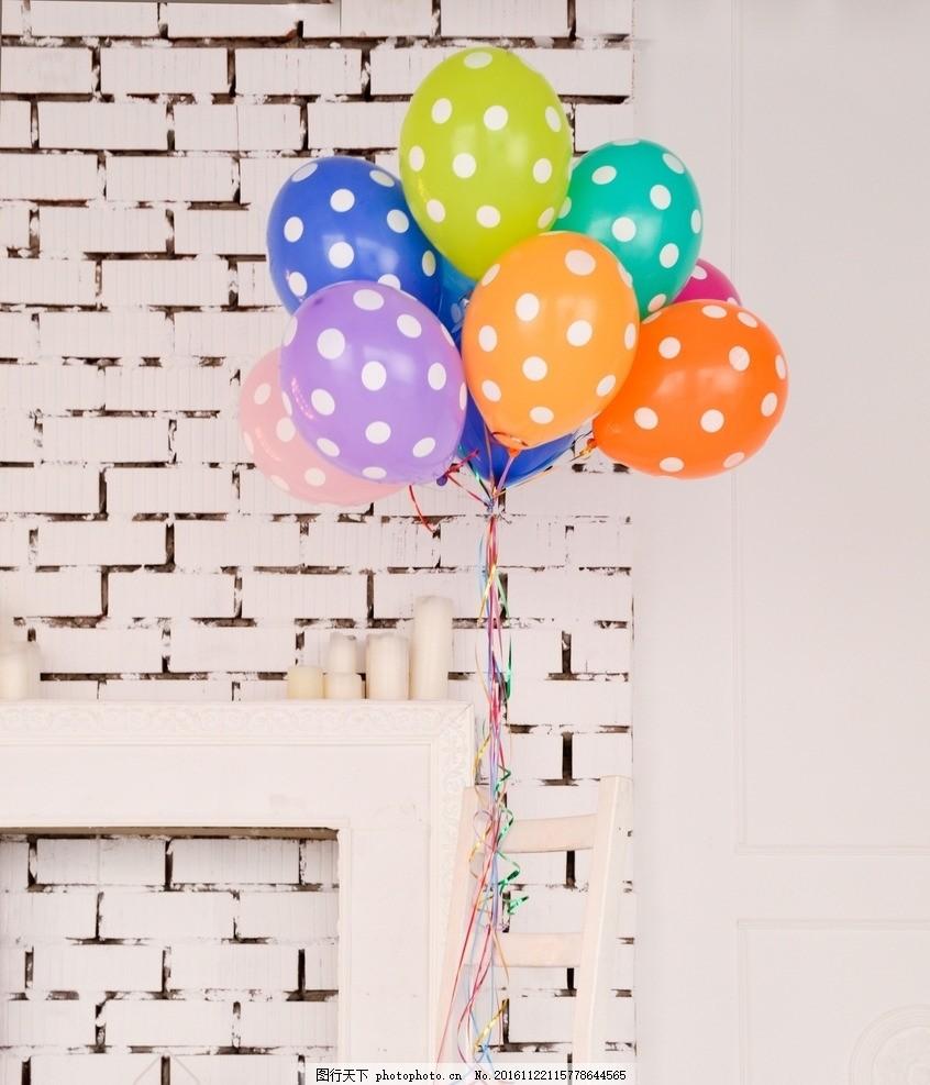 彩色波点气球