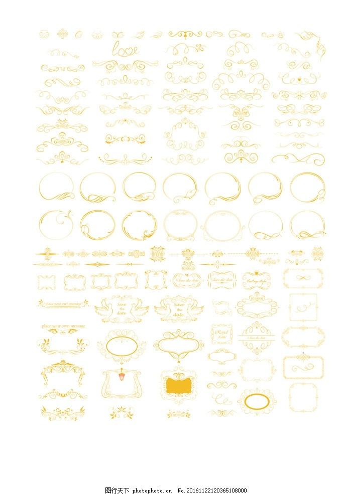 欧式花纹 花纹 logo素材