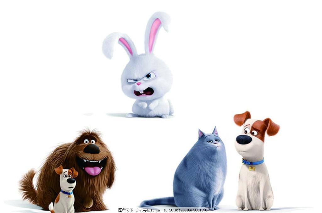爱犬大机密 可爱 可爱卡通 可爱动物 动物 呆萌 漂亮 设计 动漫动画