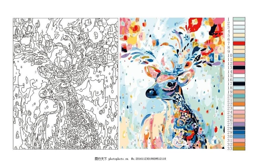 彩虹鹿 数字油画 数字画稿 油画素材 动物
