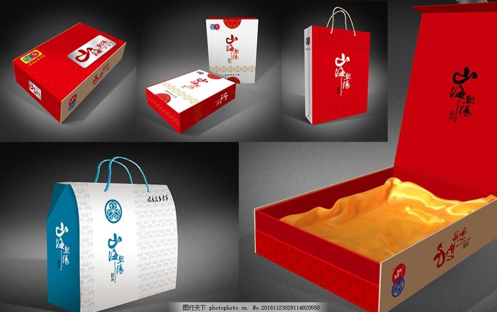 海鲜包装 海鲜包装盒 海鲜礼盒设计 高档海鲜包装 海鲜包装设计 海鲜