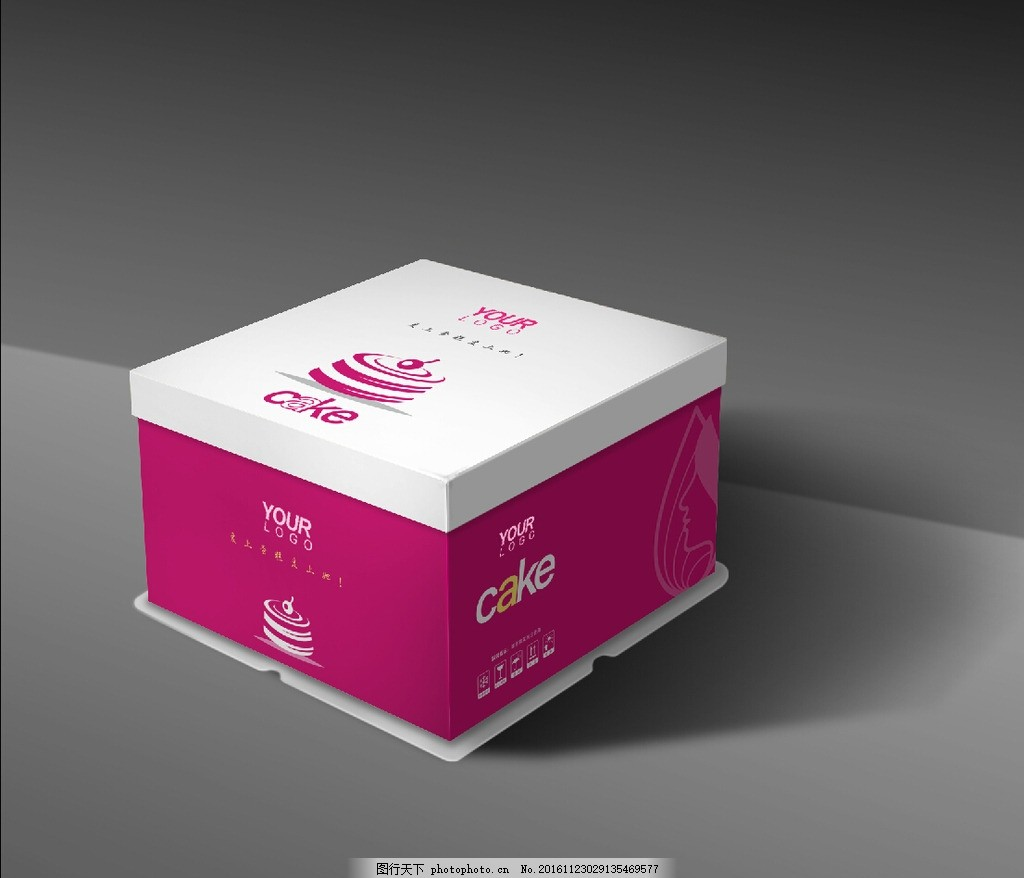 蛋糕盒包装设计效果图
