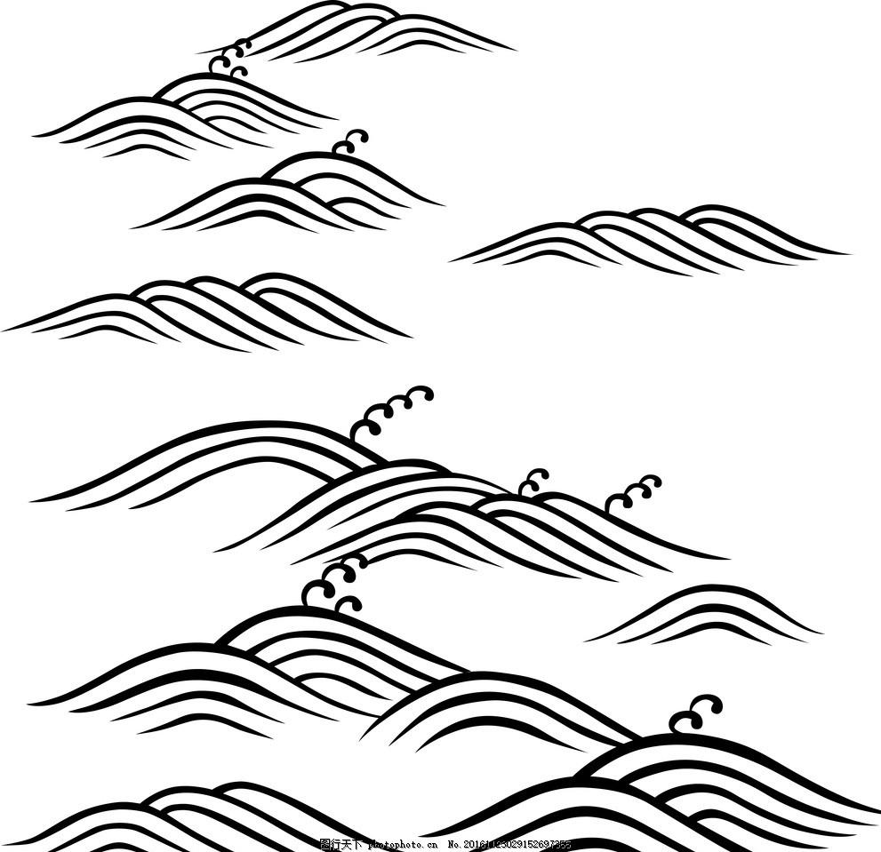矢量波纹 波浪 山 海浪 矢量花纹