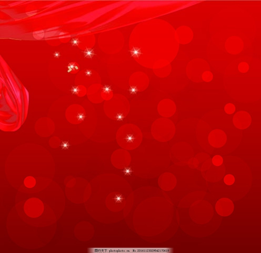 红色背景 星星 光晕 红色渐变 圆形 飘带 圆环 设计 广告设计 广告