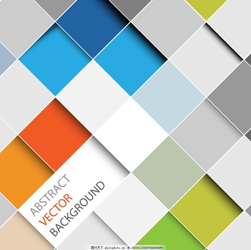 图形创意 时尚设计 扉页 版式设计 排版 创意图案 目录设计 色彩
