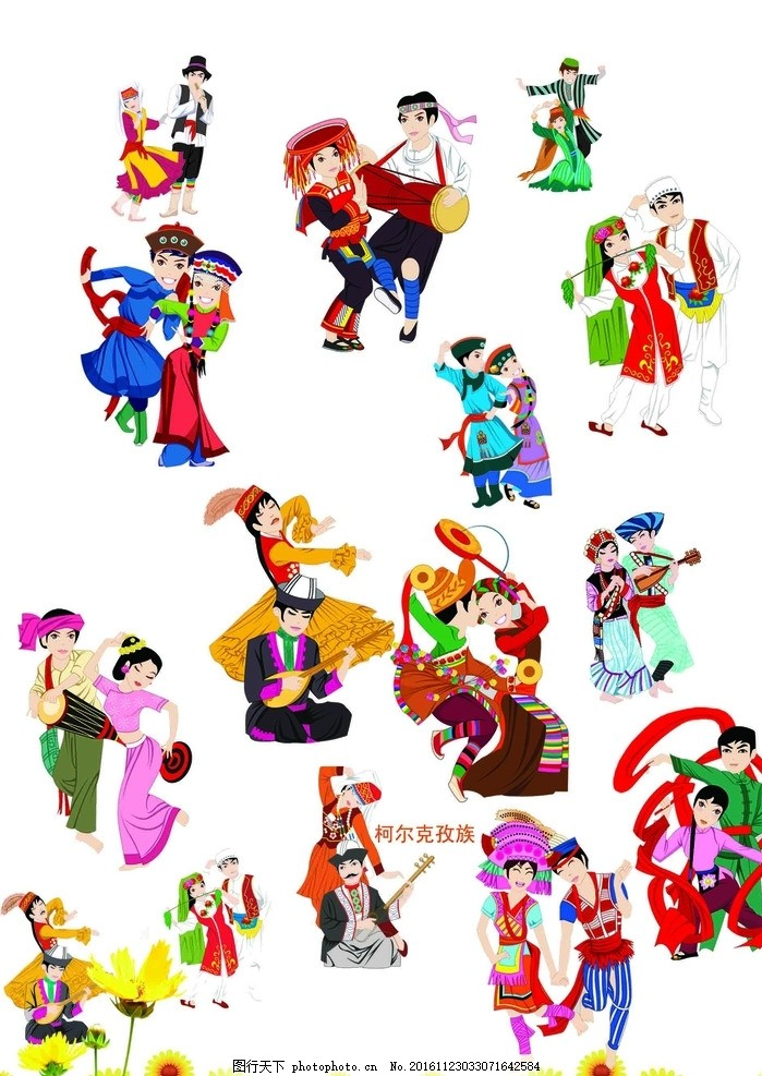 民族人物 民族 蒙古族 人物 维吾尔族 向日葵 设计 psd分层素材 其他