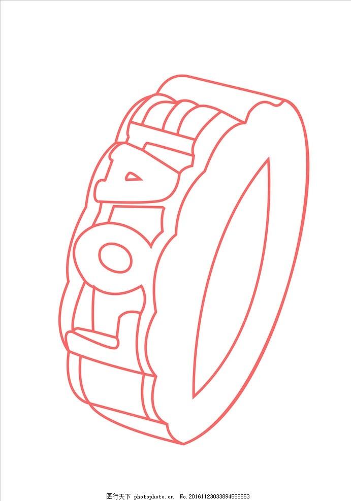 ring 戒指 手绘 矢量图 线图 精美戒指 图片素材