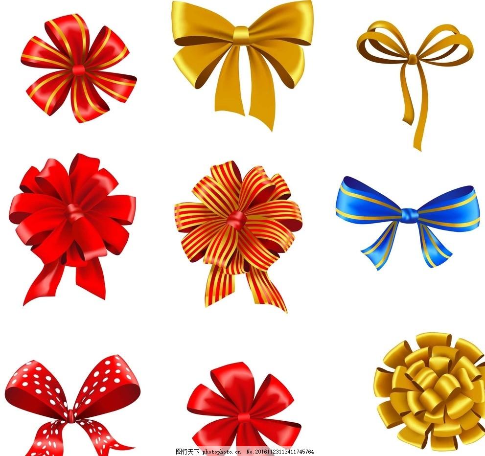 丝带礼花的做法图解