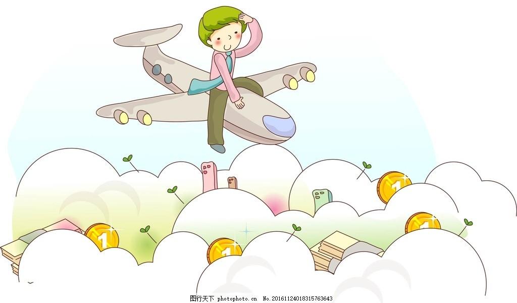 梦幻风景 小学卡通画 浪漫小清新 设计 动漫动画 动漫人物 eps 小学生
