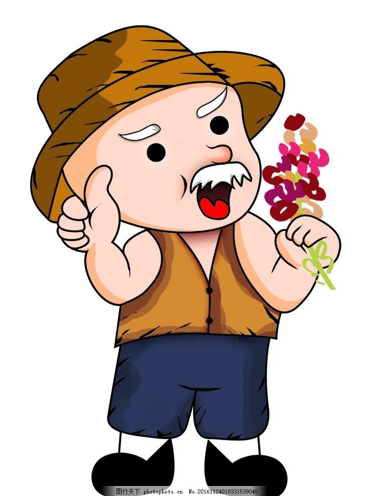 老头 老人 农民 卡通人 卡通老人 卡通 动漫人物 动漫 动画 设计 设计