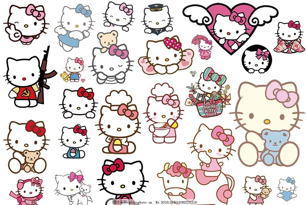 hello kitty 凯蒂猫 hello kitty 标志 图标 品牌 可爱 多种类 设计