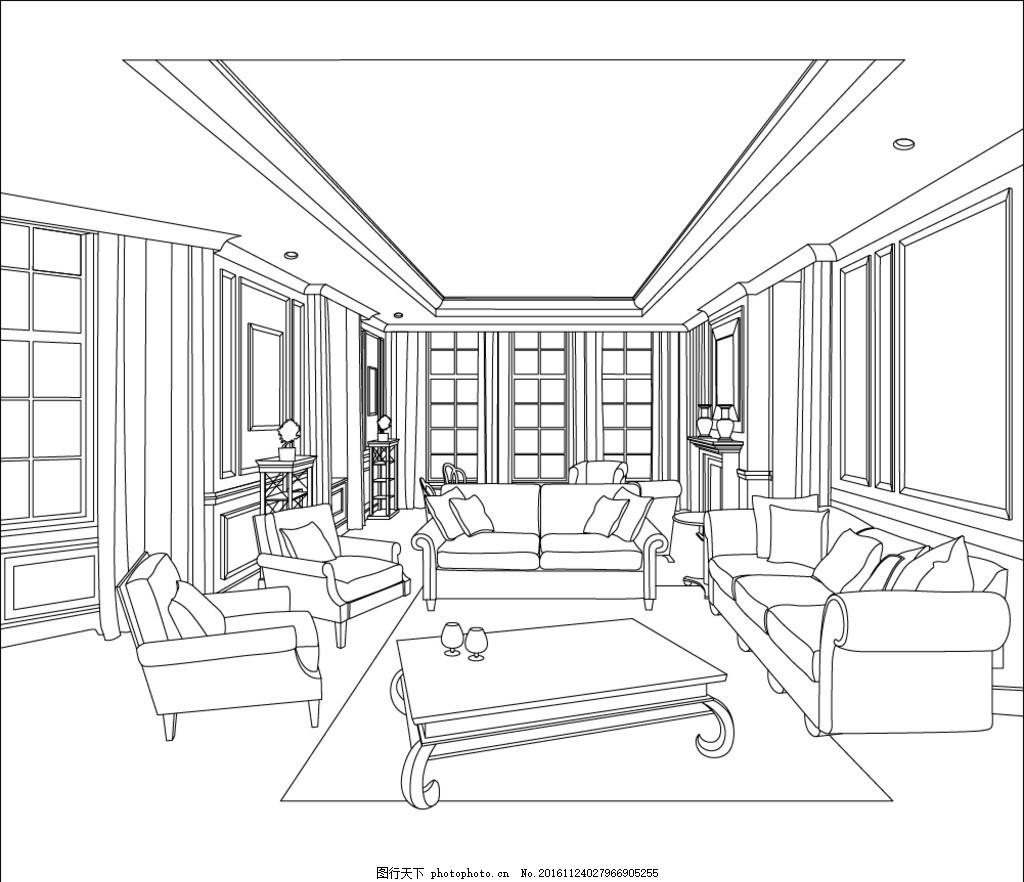 室内设计 矢量图 客厅 黑白线稿