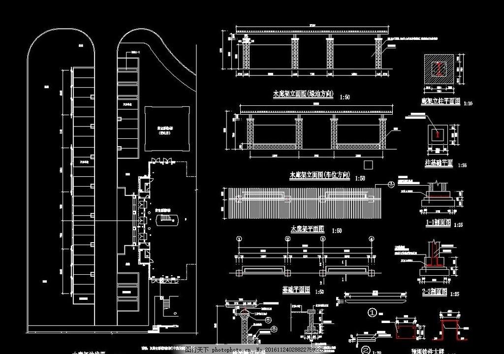 廊架 cad 施工图 园林 景观 绿化cad 设计 环境设计 施工图纸 dwg
