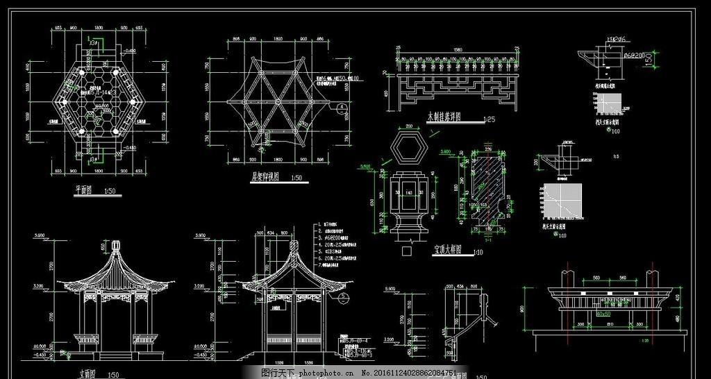 电路 电路图 电子 户型 户型图 平面图 原理图 1024_546
