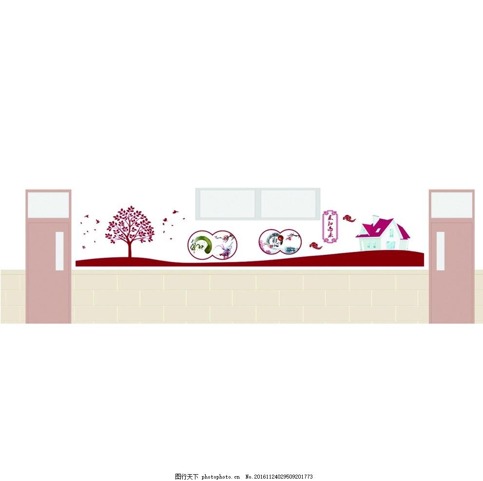 学校走廊设计 文化墙 楼道文化